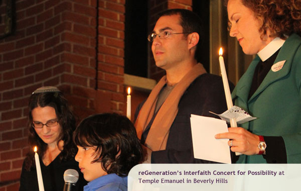 Interfaith Concert for Possibility
