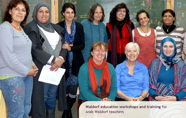 arab waldorf teachers