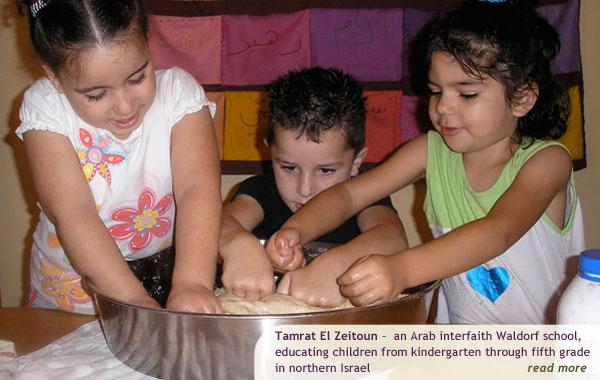 Tamrat El Zeitoun