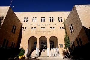 David Yellin Academic College_Jerusalem