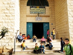 jenin_CS_children